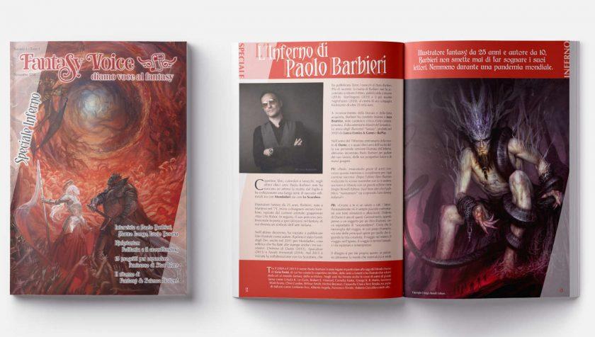Speciale Inferno, interni versione regular