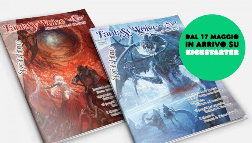 Fantasy Voice dal 17 maggio su Kickstarter